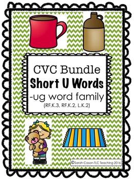 Short U Word Activities - FREE