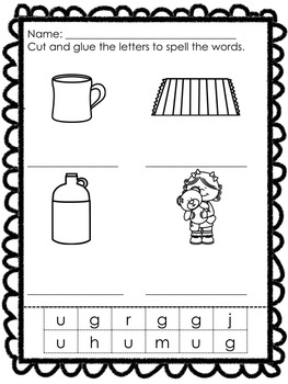 Short U Word Activities - FREE