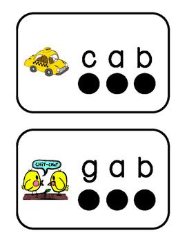 CVC phoneme segmentation FREE