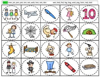 CVC picture cards for medial short vowels