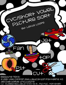 CVC picture short vowel sort TEKS 2.2b(i)