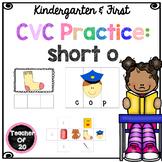 CVC Short o Center
