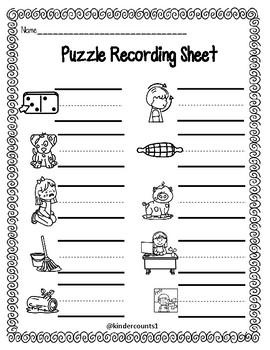 CVC puzzle- short o