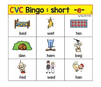 CVC Game| Short -e- Bingo
