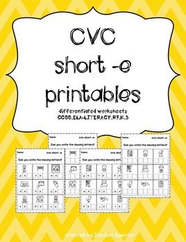 CVC worksheets short e PRINTABLES