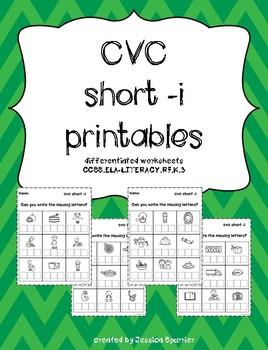 CVC worksheets short i PRINTABLES