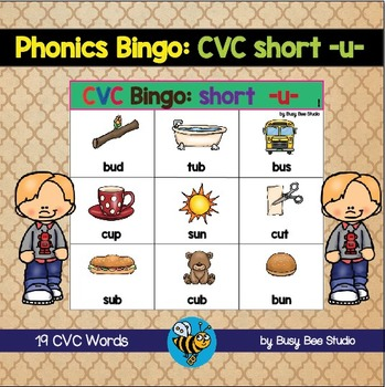 CVC Game| Short -u- Bingo