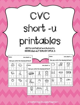 CVC worksheets short u PRINTABLES