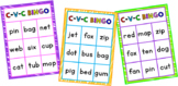 CVC (short vowel) Bingo