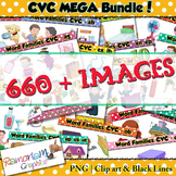 CVC short vowel clip art Bundle