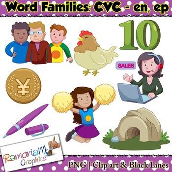 CVC short vowel en & ep clip art