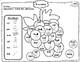 CVC short vowel printable homework activities a,e,i,o bundle