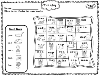 CVC short vowel printable homework activities a,e,i,o bundle
