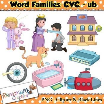 CVC short vowel ub clip art