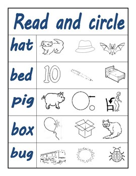 CVC short vowel worksheet