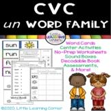CVC un Word Family Packet ~ Short u