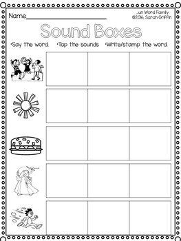 CVC un Word Family Packet ~ Short u