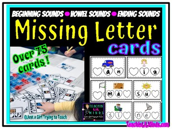 What's the Missing Letter? || CVC Activity