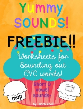 CVC word FREEBIE!!  Yummy Sounds!