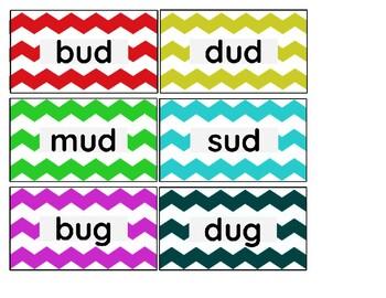 CVC word cards - Short u