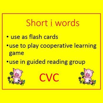 CVC word cards-short i