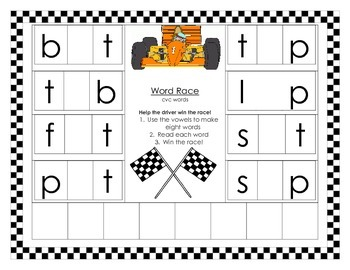 CVC word game based on Orton-Gillingham Kindergarten Scope and Sequence