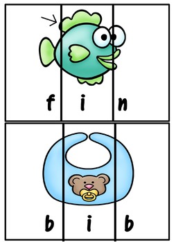 Short Vowel Activity Center Game