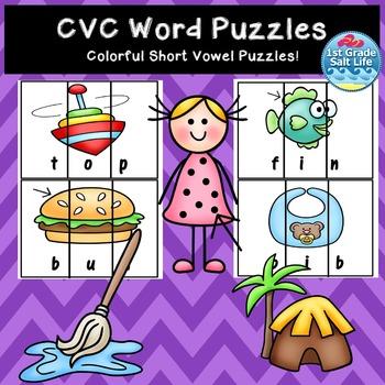Short Vowel Activity Center Game