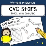 CVC word work blending + writing practice - star worksheets literacy center work