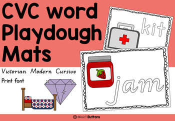 CVC words Playdough Mats