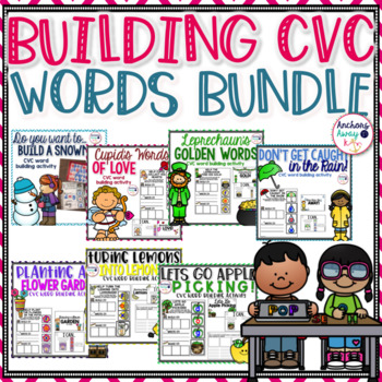 CVC words - Yearly Growing Bundle