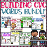 CVC words - Growing Bundle