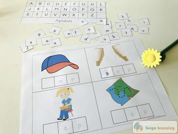 CVC words activities