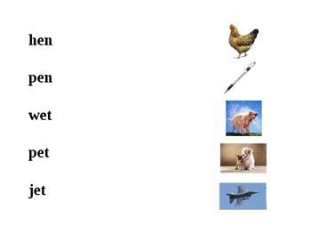 CVC words blending practice (a, e)