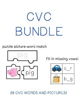 CVC word and picture bundle