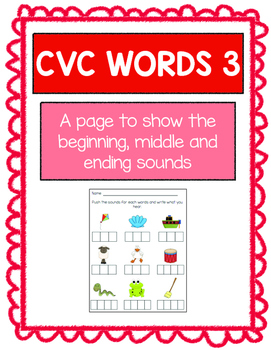 CVC words Worksheets, Volume 3 with Elconian boxes
