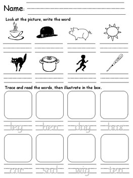 CVC words practice worksheet
