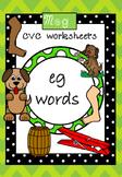 CVC worksheets eg words