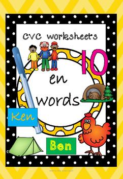 CVC en words worksheets