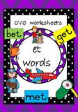 CVC et words worksheets
