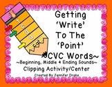 """CVC/Beg, Middle, Ending Sounds """" 'Write' To The 'Point' """" Center *PLUS Printable"""