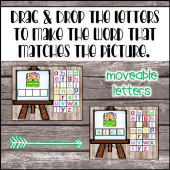 CVCC Build a Word DIGITALLY for Google Slides and Classroom