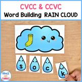 CVCC & CCVC Word Building Rain Cloud