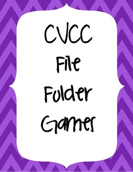 CVCC File Folder