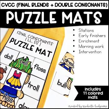 CVCC Final Blends and Double Consonants Activities | Puzzle Mats