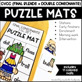 CVCC Final Blends and Double Consonants Activities | Puzzle Mats