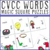 CVCC Words Literacy Center Game, Activities, or Worksheet Alternatives