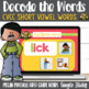 CVCC  Turtle out the Short Vowel Words using Google Classroom