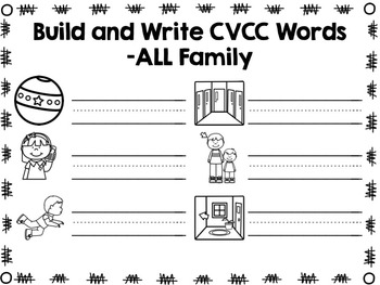 CVCC Word Building Center