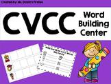 CVCC Word Building Center
